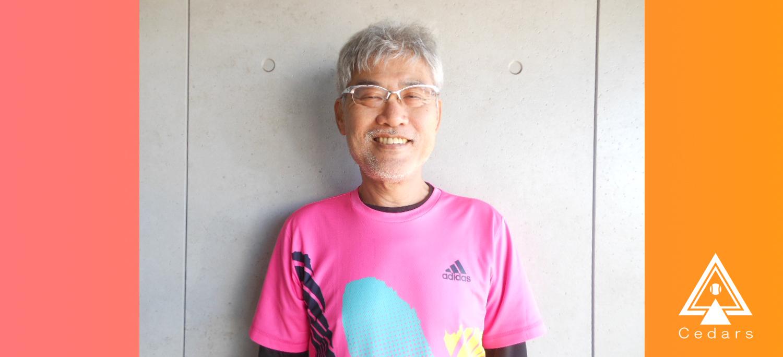 杉山コーチphoto